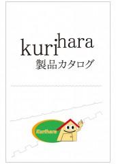 kurihara_ct_201507_00